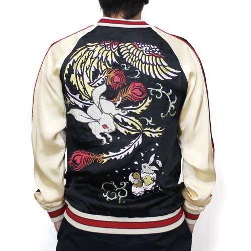 Crocodile Velvet Jacket Embroidery Logo Large Size.