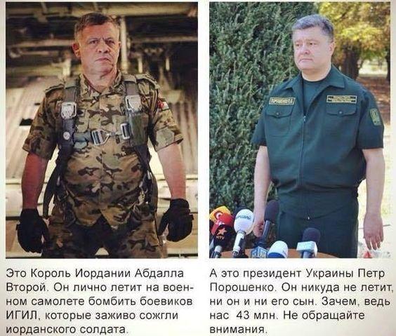 За два года мы создали с нуля новую армию и нам есть чем защитить наше государство, - Порошенко пригласил украинцев на парад - Цензор.НЕТ 3870