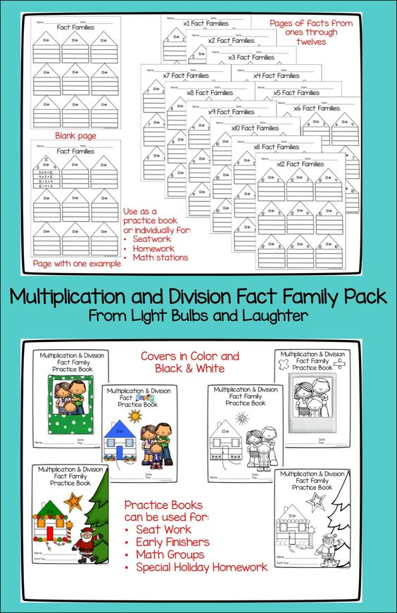 Multiplication Division Fact Family Practice Pack Fact