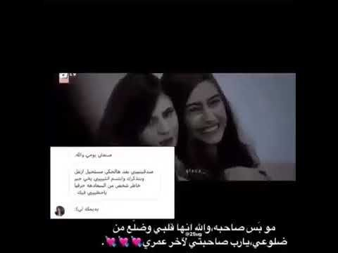 Pin By On Arabic Love Quotes Birthday Quotes For Best Friend Friends Quotes Best Friend Quotes