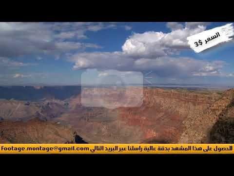 مشهد سحاب يمر على منطقة جبلية صخرية لأعمال المونتاج 1748149 Screenshots Desktop Screenshot