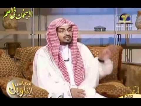 تفسير سورة القلم 1 من برنامج محاسن التأويل للشيخ صالح المغامسي Youtube Fashion Hijab