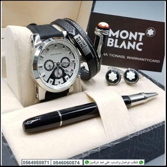 ساعات مونت بلانك رجاليه Mont Blanc درجه اولى مع قلم و كبك و اسواره هدايا هنوف Casio Watch Michael Kors Watch Kors Watches