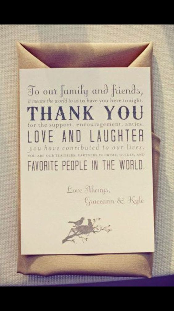 Thank you note for wedding Classy Masquerade in Eggplant - Wedding