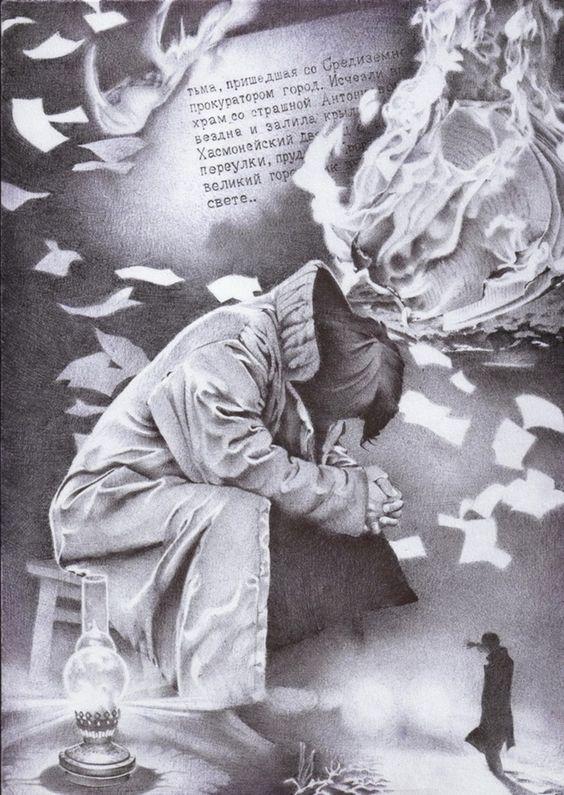 Картинки по запросу мастер и маргарита иллюстрации