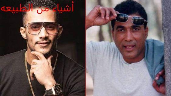 محمد رمضان يجسد الفنان الكبير أحمد زكى فى رمضان 2021 فى مسلسل الإمبراطور أعلن الفنان المصرى م In 2020 Casual Winter Outfits Square Sunglasses Men Mens Sunglasses