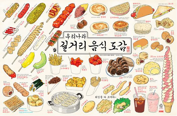 {The Ultimate Illustrated Guide to Korean Street Food} by Jo Gyeong-gu (조경규: Designer/cartoonist)
