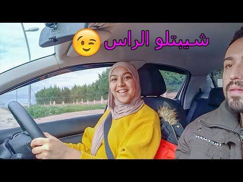 طمعتوا اول مرة اسوق السيارة حلوى تركية مشهورة Youtube