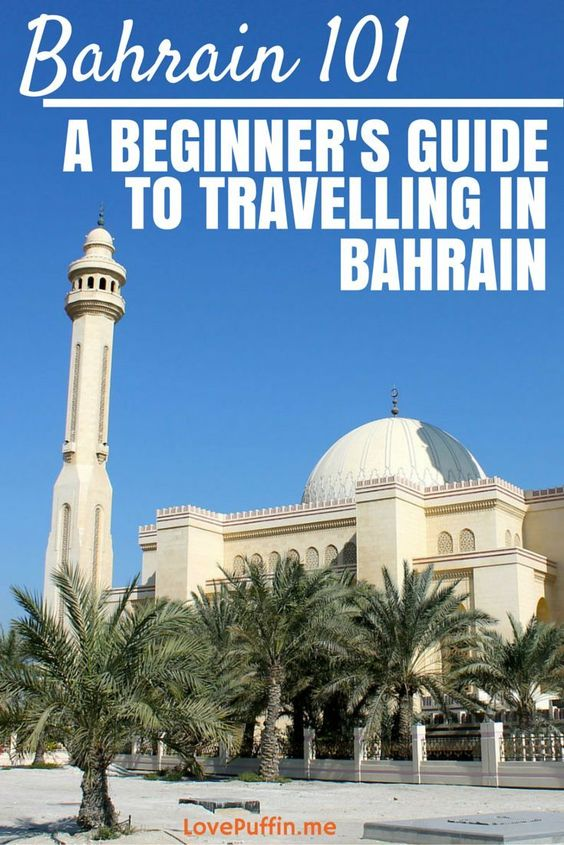 Bahrain 101  A beginners guide to travelling in Bahrain - LovePuffin Travel Blog