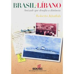 """Brasil.Libano"". A great book by Roberto Khatlab in Portuguese!"