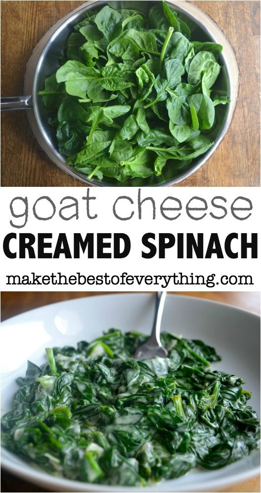 explore spinach 01 easy creamed spinach and more creamed spinach goat ...