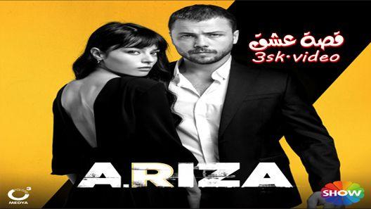 مسلسل علي رضا الحلقة 2 مترجم Cagatay Ulusoy Actors Tv Series