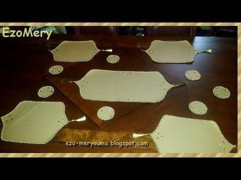 مشروع مربح للنساء طريقة صنع مفارش سفرة الطعام مودرن باقل تكلفة Diy Table Runner Youtube Crochet Dolls Handicraft Art Drawings