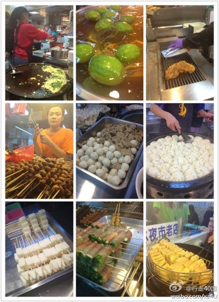 Taiwan's food