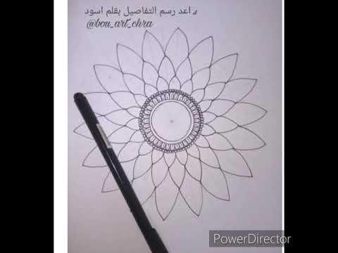 Mandala Steps Enjoy رسم ماندالا بخطوات سهلة بالصور My Drawings Drawings Youtube