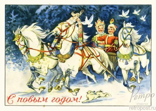 С.В. Адрианов. 1954 г.: