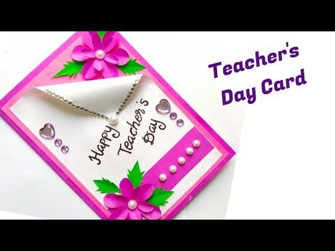 Diy Teacher S Day Card Handmade Teacher S Day Popup Card Making