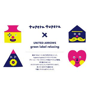tupera tupera × United Arrows green label relaxing