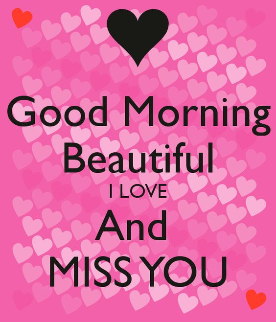 Good Morning Love Heart Images : Good morning beautiful i love you pictures