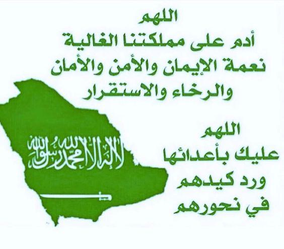 حماك الله يااطهر بلد 5108b5668216540137497729ab461f11.jpg