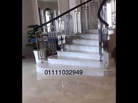 اتفرج علي جمال الدرابزين 2021 Youtube Home Decor Decor Home