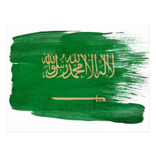 Saudi Arabia Flag Postcards Zazzle Com Saudi Arabia Flag Saudi Flag National Day Saudi