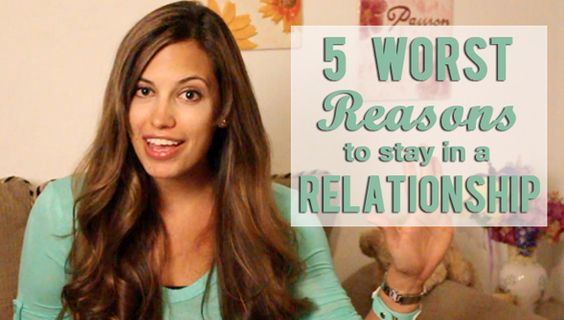 Top 5 Worst reasons to stay in a Relationship http://youngmomsclub.com/figure-it-out/worst-reasons-to-stay-in-relationship/