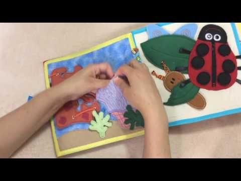 quiet book Vicente - YouTube