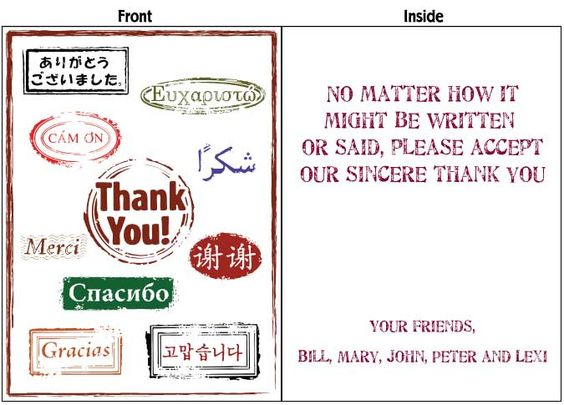 Thank You Card! Perfect for a Big Thank You! Available in 2', 3', and 4' sizes. FREE SHIPPING!