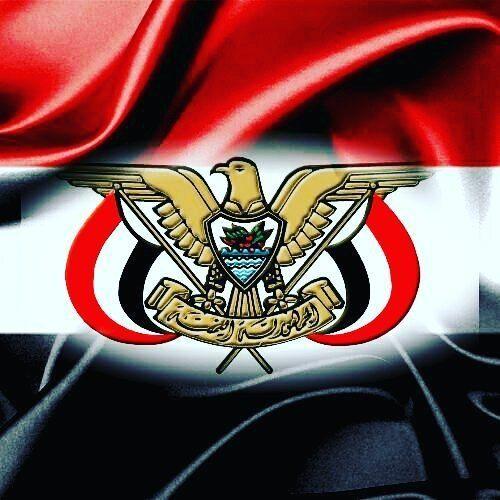 تحيا الجمهورية اليمنية Yemeni Yemen Sana اليمن اليمن عشقي اليمن عشقي روووحي صنعاء تعز مارب عدن الضا Yemen Flag Cavaliers Logo Pictures