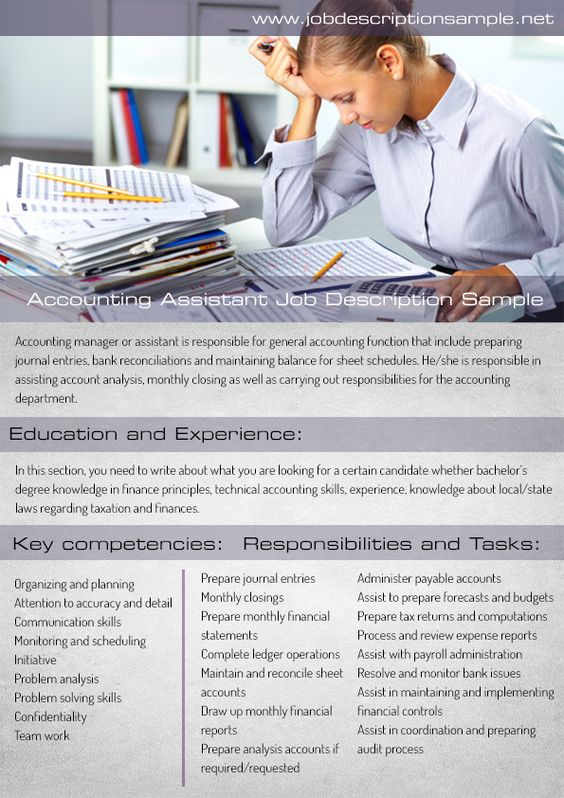 accounting-job-description-sample job description sample - software engineer job description