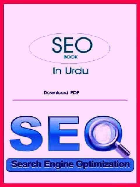 Seo Search Engine Optimization Book Pdf In Urdu Free Download Searchengineoptimizationp Search Engine Optimization Optimization Search Engine Optimization Seo