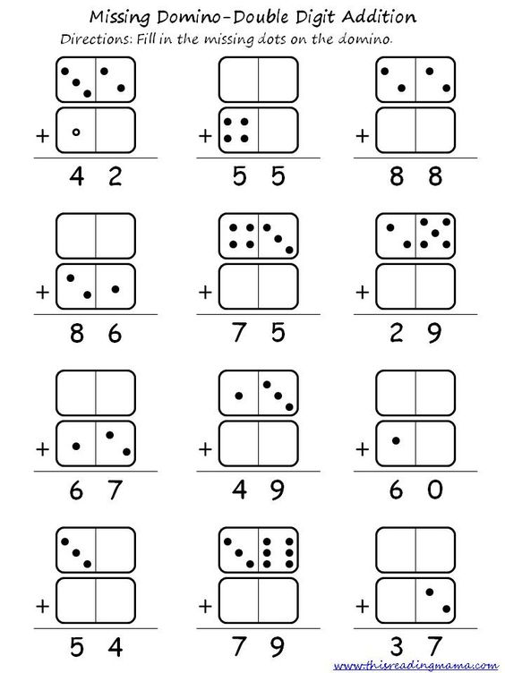 Double Digit Domino Addition and Subtraction | Equation, Just love ...