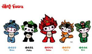 2008 Beijing Olympics Mascots - from the Official Website of the Beijing Olympic Games
