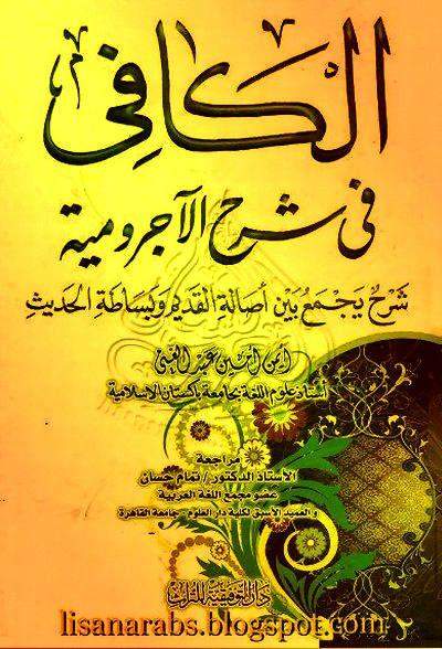 Ali Jaber تراويح 21 رمضان 1407هـ في الحرم المكي الشيخ علي جابر