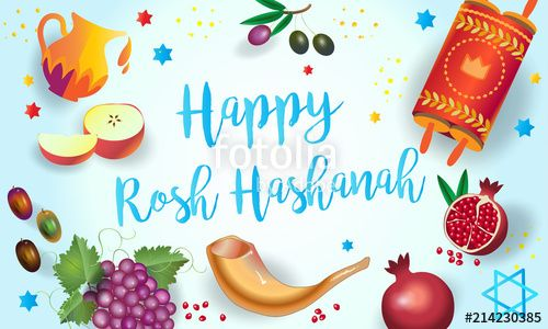 Vector Rosh Hashanah Greeting Card Jewish New Year Text Shana