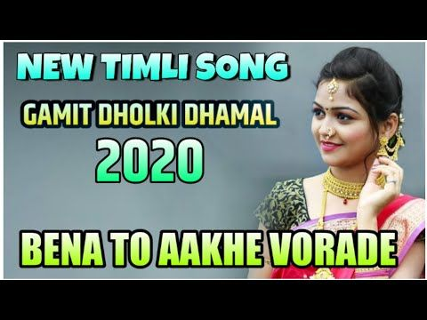 New Gamit Song Bena To Aakhe Vorade Dj Dholki Mix 2020 Youtube In 2020 Songs All Songs Star Work