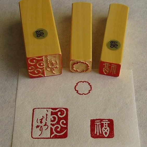 Japanese stamps for gifts