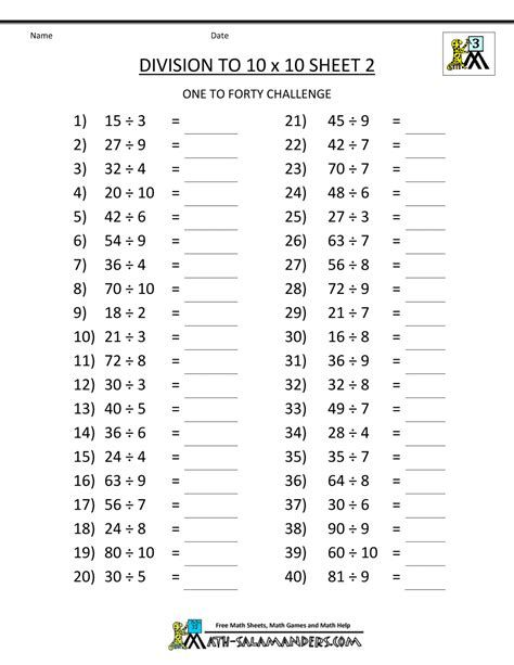 Printable Math Division Worksheets Gambarin Us Post Date 21 Dec 2018 78 Sou Mental Maths Worksheets Math Division Worksheets Division Worksheets Saxon math worksheets 5th grade