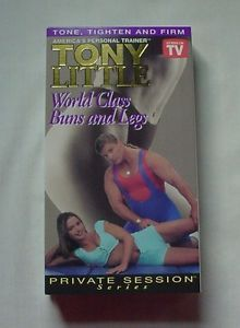 Tony Little - World Class Buns and Legs - Private Session Series VHS