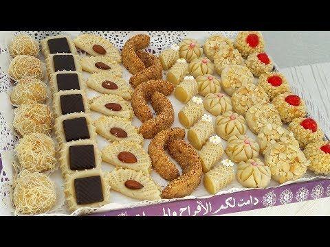 بنصف كيلو لوز فقط ابهري ضيوفكي ببلاطو حلويات اللوز رائعة وبسيطة وبعجينة ناجحة رووعة Youtube Cake Business Food Food And Drink