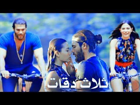 """ثلاث دقات """" سنام & جان """" اغنية أبو ويسرا🎵 تجنن مسلسل الطائر المبكر الوصف -  YouTube"""