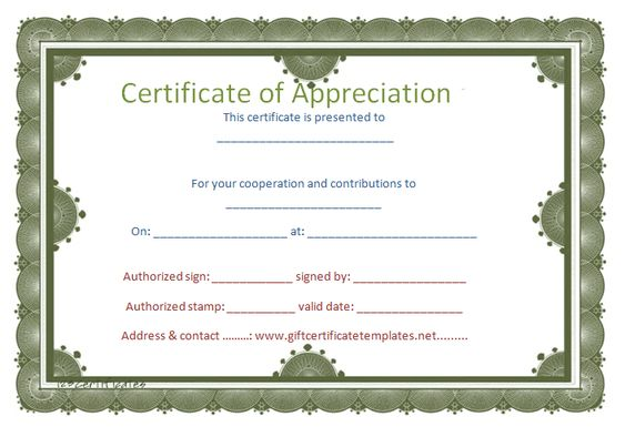 Student Appreciation Activities - Great for the end of the year - certificate of appreciation