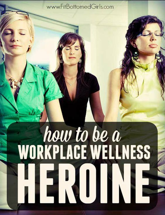 Here are some ways that you can be your workplace wellness superhero — minus the cape and tights (unless you want them….in which case, rock them with style)! | Fit Bottomed Girls