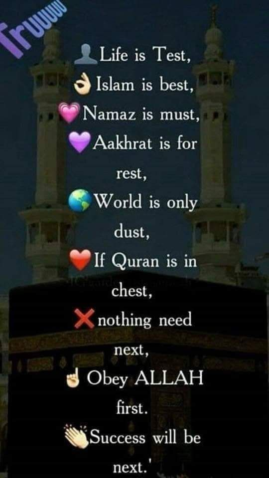 Pin By 10 Limited On Isma Islamic Love Quotes Muslim Love