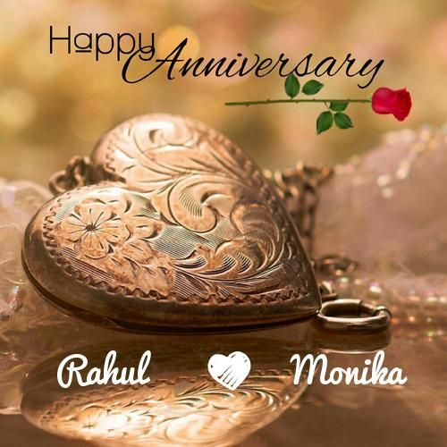 Marriage Anniversary Wishes Romantic Greeting With Name