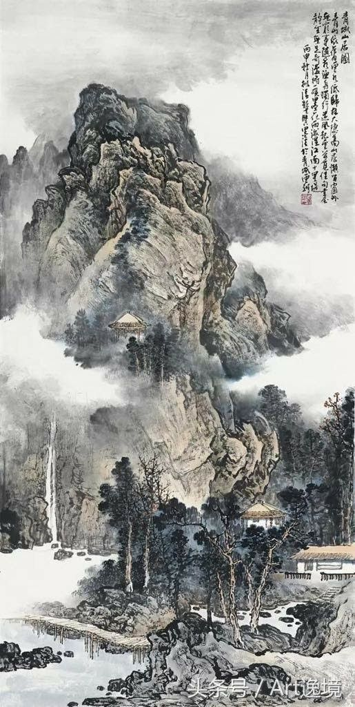 Chinese Landscape Painting With Images Chinese Landscape