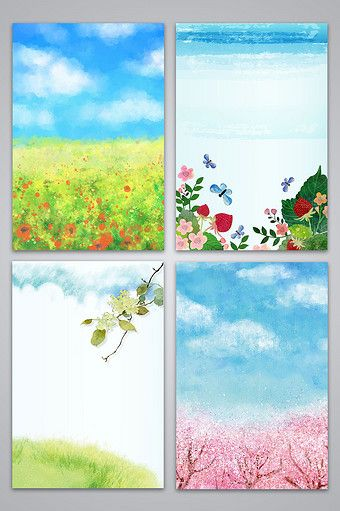 Vector Spring Fresh Watercolor Landscape Background