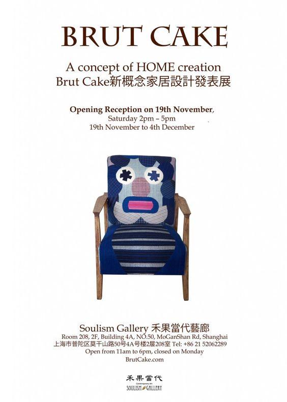 brut cake exhibition