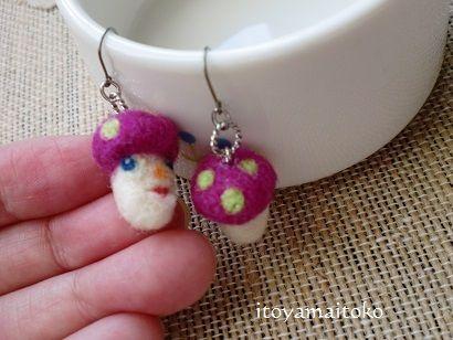 羊毛きのこピアス|イトヤマ イトコ商店